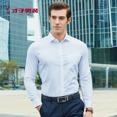 49元包邮  才子男装(TRIES)长袖衬衫