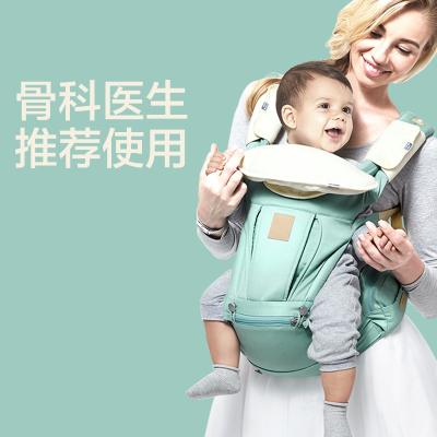 10日0点: babycare 多功能婴儿背带 159元包邮