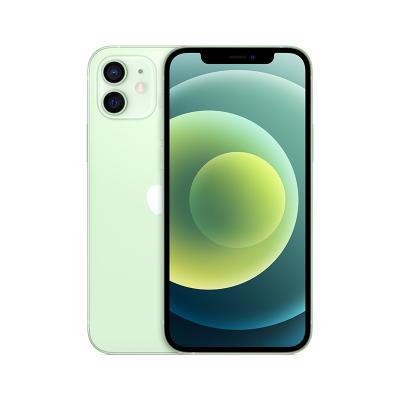 首降:6599元包邮 Apple iPhone 12 128G 绿色 移动联通电信5G全网通手机