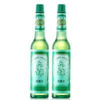 六神经典玻璃瓶花露水195ml*2瓶 清凉舒爽 祛痱止痒