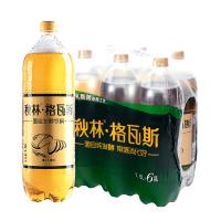 秋林格瓦斯饮料 低热量东北哈尔滨特产1.5l*6瓶 网红饮品