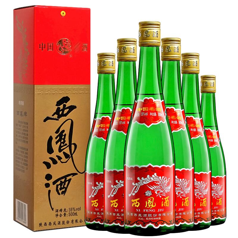 凤酒厂_西凤白酒【酒厂直营】西凤酒55度绿瓶盒装凤香型白酒整箱500ml