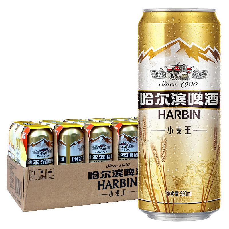 范斯旗舰店_哈尔滨啤酒 哈尔滨(Harbin)啤酒小麦王500ml*18听整箱装 啤酒苏宁 ...