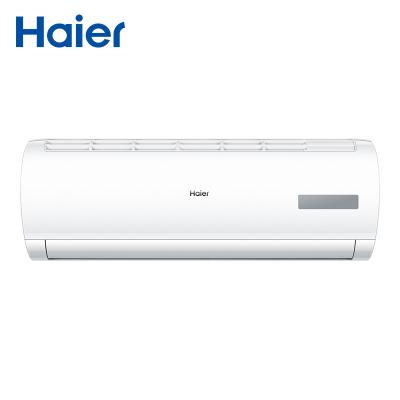 Haier 海尔 KFR-35GW/03EDS81A 变频 壁挂式空调 1.5匹 低至2049元包邮(需用券)