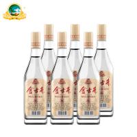 【官方旗舰】古井酒 金古井50度500mL*6瓶 纯粮食光瓶酒 浓香型白酒整箱
