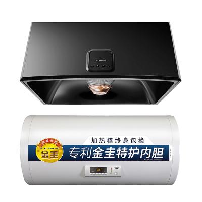 老板16立方中式按键式黑色经典抽油烟机3009 +AO史密斯CEWH-60A0 60升电热水器2500w速热
