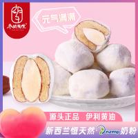 枣粮先生奶酪枣250g枣制品杏仁夹心枣