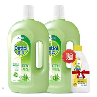 滴露(Dettol)消毒液 清新芦荟1L*2瓶赠多效衣物除菌液180ml 杀菌除螨 家居室内 宠物猫狗环境消毒