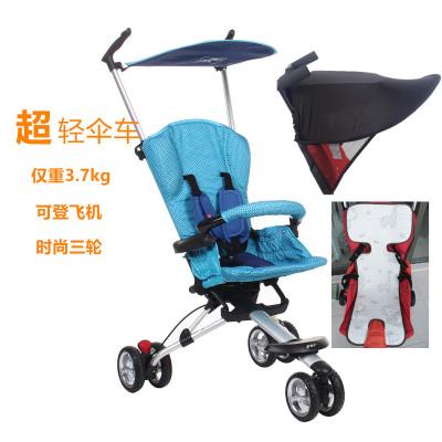 469元包邮 gb 好孩子 D888 便携式婴儿车
