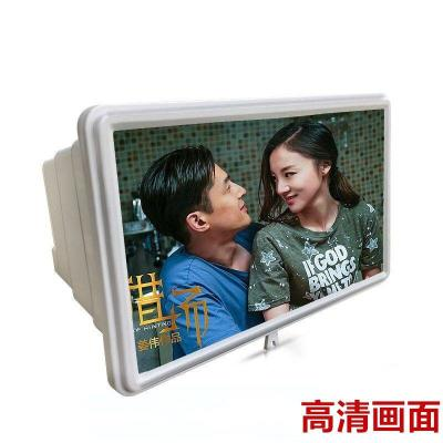 高清3d手机屏幕放大器懒人支架座护眼超清电视电影连戏剧放大镜面 白色 【普通版】