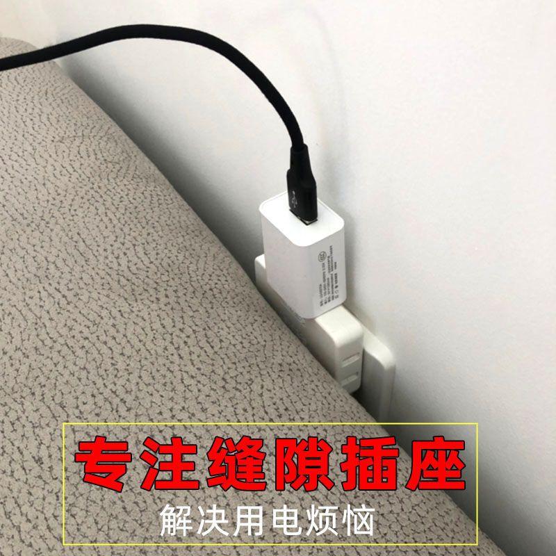 一分三转换插座超薄无线扩展转向扁插头电视柜靠墙电源家用接线板小巧便携迷你