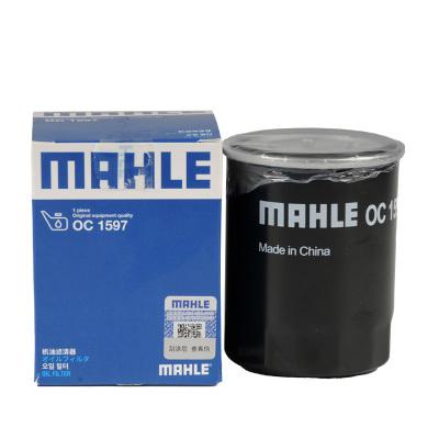 马勒(MAHLE)机滤OC1597适配16款幻速S6/18款幻速S7/17-18款比速T5/17款比速T3 1.5 L4