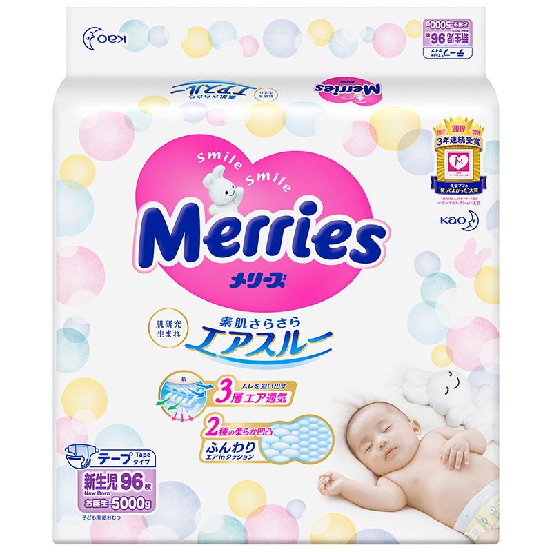 花王 Merries 初生婴儿纸尿裤 NB96片 (NB码增量装)