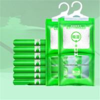 【1袋装】除湿袋衣柜除湿剂防霉干燥剂家用可挂式