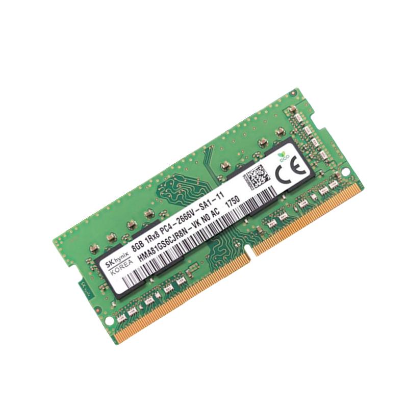 现代(HYUNDAI)内存DDR4 2666 现代(SKhynix)海力士8G DDR4 2666 2667