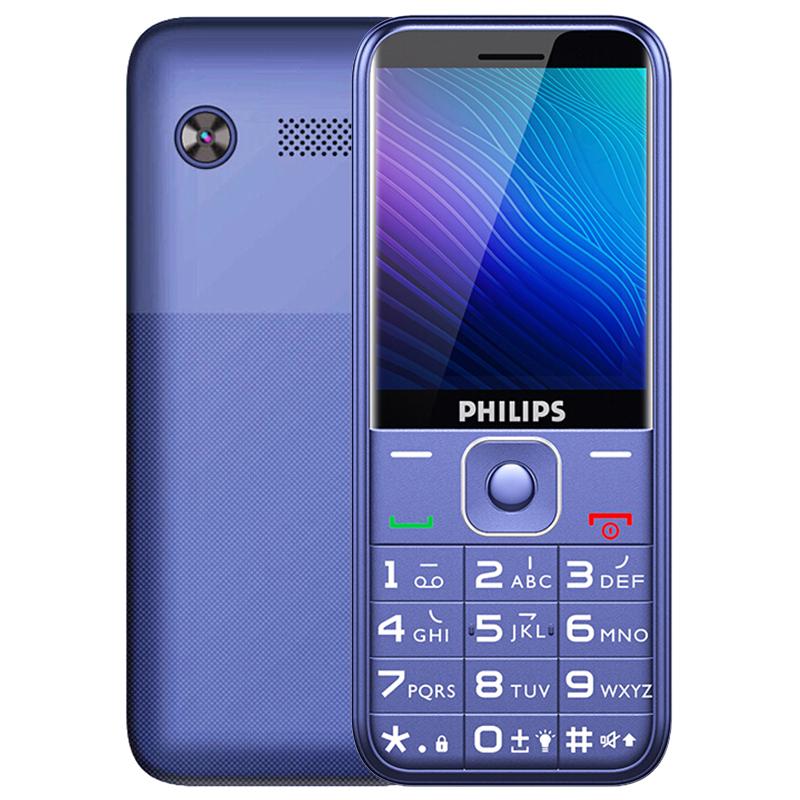 飞利浦Philips E258S