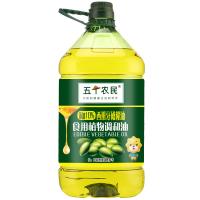 五个农民食用油 【苏宁自有品牌】10%橄榄油调和油食用油 家用大桶橄榄油植物油