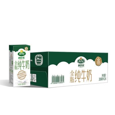 【苏宁super】Arla阿尔乐 全脂牛奶200ml*24盒