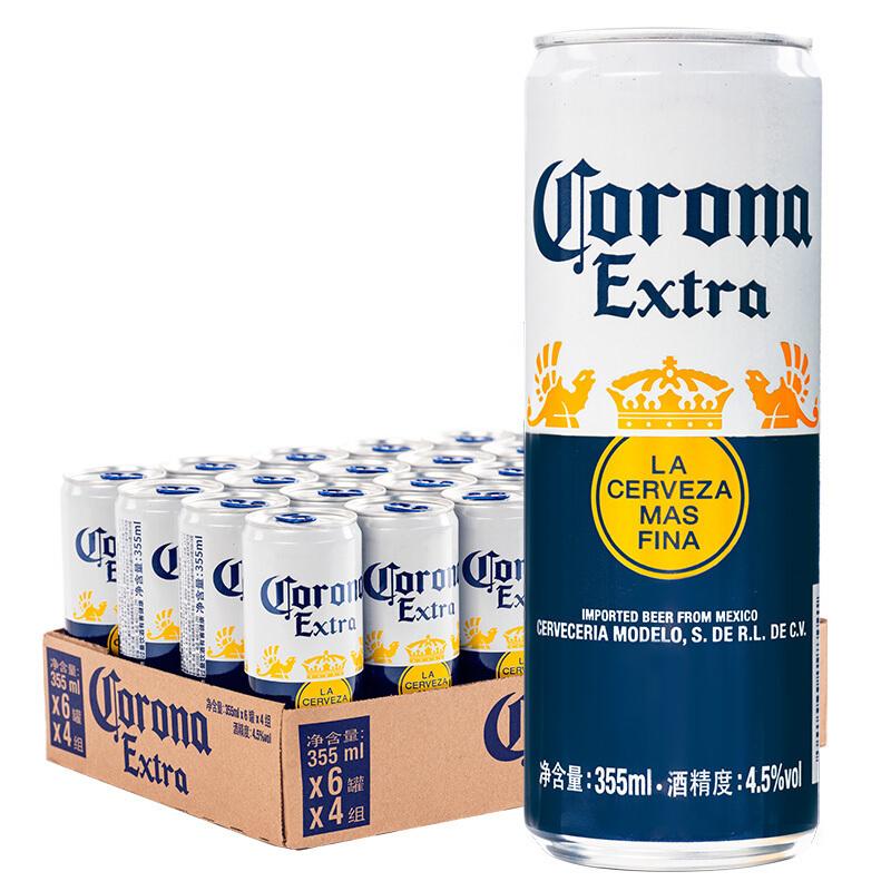 墨西哥進口:355ml x24瓶x2件 CORONA/科羅娜 啤酒纖體罐