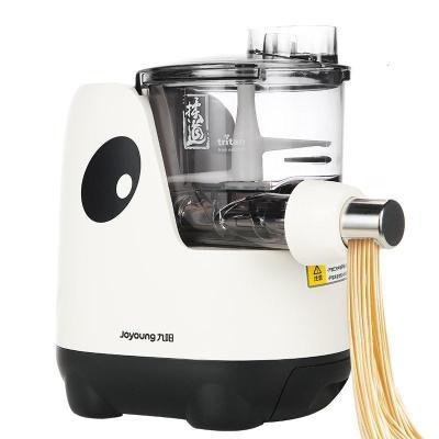 九阳(Joyoung) 面条机 M5-L81 家用全自动智能面条机小型多功能压面机饺子皮机