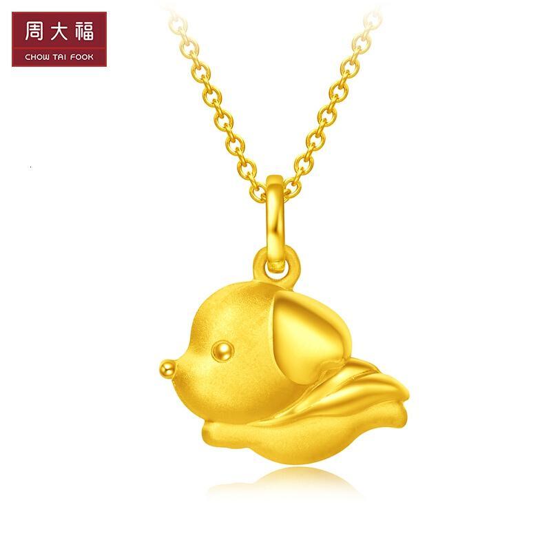 周大福EOD66 十二生肖 超人飞天狗 足金吊坠1.75g