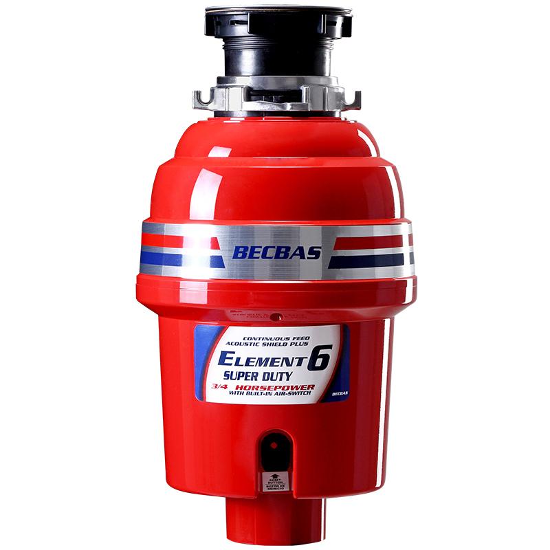618预售:BECBAS贝克巴斯 ELEMENT6厨余垃圾处理器
