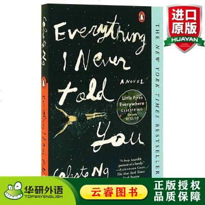 正版 无声告白英文版 Everything I Never Told You 英文原版小说书 可搭 flippe