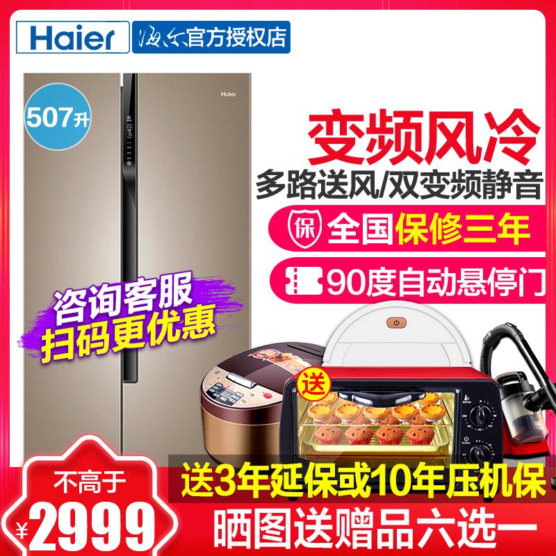 美的冰箱双开门报价_海尔(Haier)冰箱BCD-507WDPT Haier/海尔507升 双变频风冷无霜家用双开对 ...
