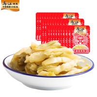 乌江涪陵清淡榨菜丝15g*30袋 航空包 小包装 咸菜下饭菜佐餐开味小菜