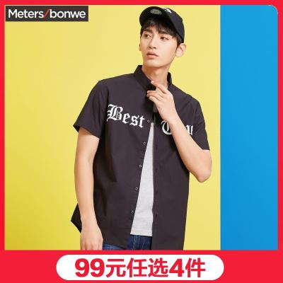 Meters bonwe 美特斯邦威 661216 男士短袖衬衫 *4件 99元(合24.75元/件)