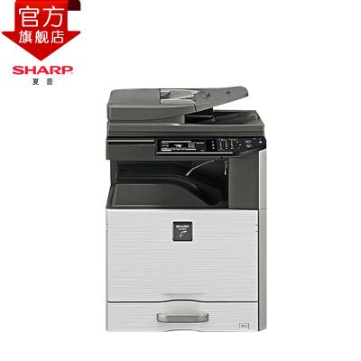 夏普(SHARP)DX-2008UC彩色数码激光A3A4复印机打印机网络双面打印 U盘扫描(主机+输稿器)