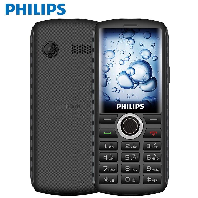 飞利浦Philips E288S