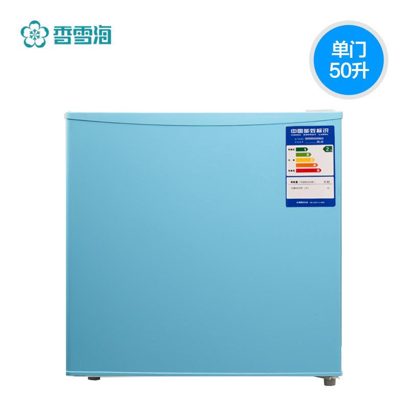 西门子单门电冰箱_香雪海(xiangxuehai)冰箱BC-50B 香雪海xiangxuehai BC-50B 单门冰箱 家用 ...