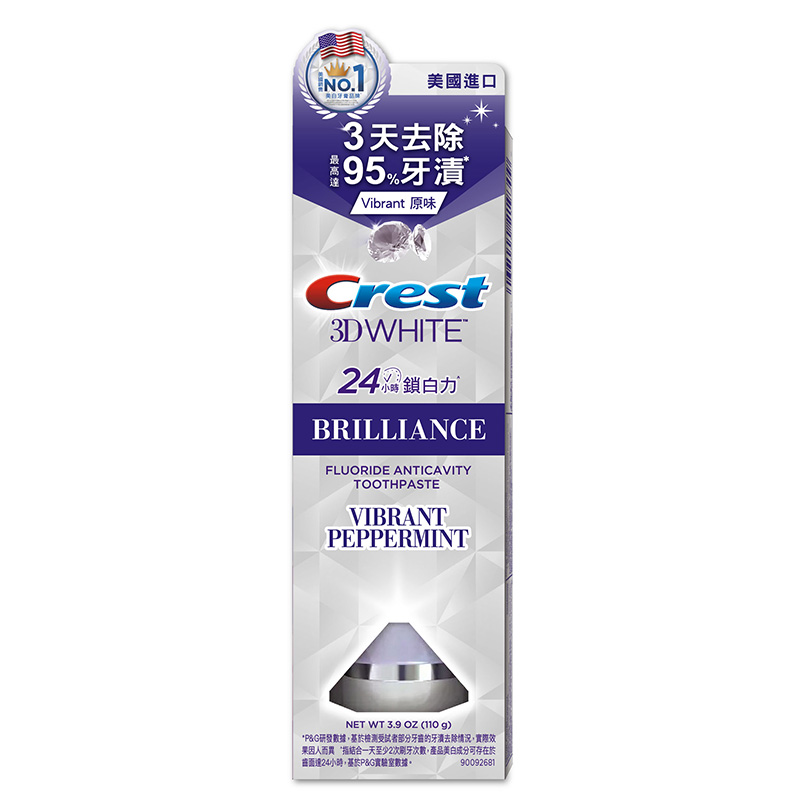 佳潔士(Crest) 3DW 專業美白牙膏 (原味薄荷) 110克