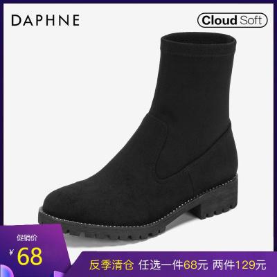 68元包邮 DAPHNE 达芙妮 1018605032 女士短靴