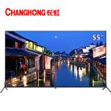 长虹50Q5T(CHANGHONG) CHiQ 50英寸39核4K超高清HDR人工智能语音超薄液晶平板护眼长虹启客电视