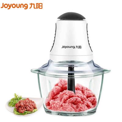 0点:49.5元包邮  九阳(Joyoung) 绞肉机JYS-A800   绞肉机1.25升