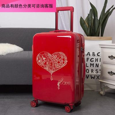奥洛黛娅 箱子拉杆箱行李箱万向轮旅行箱女红色皮箱陪嫁箱新娘嫁妆婚庆