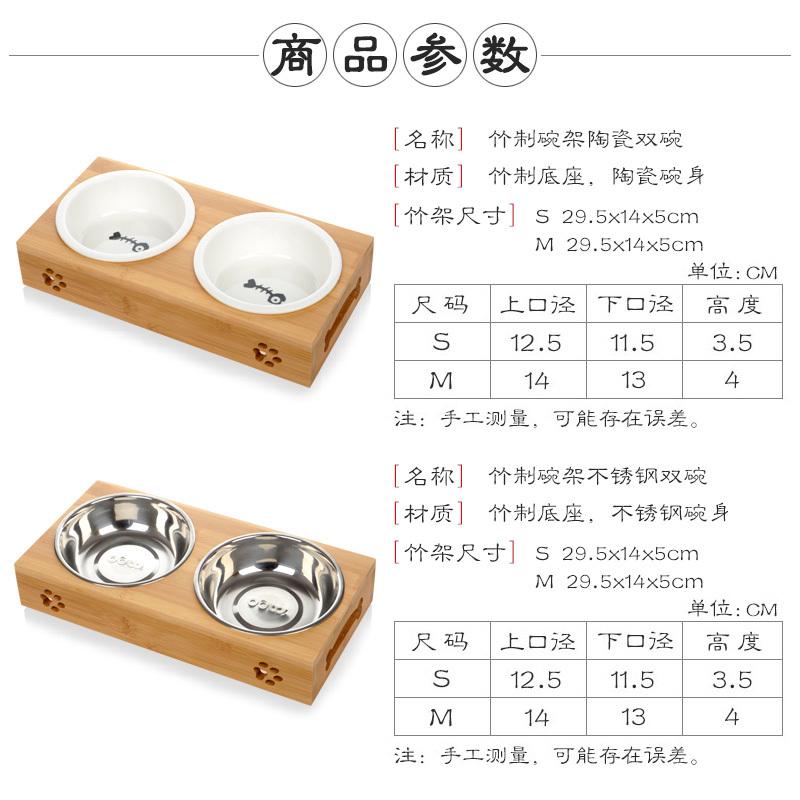 蓥峰宠物日用猫碗双碗陶瓷猫盆不锈钢宠物食碗猫粮吃饭猫盘饭碗