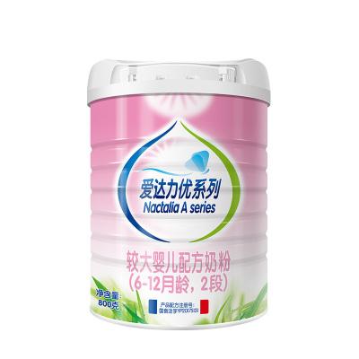 爱达力OPO优系列奶粉进口较大婴儿配方奶粉2段(6-12个月较大婴儿适用)800克罐装