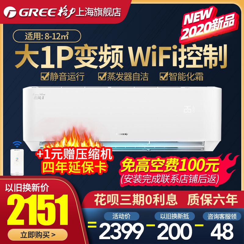 格力空调2015新款图片_格力(GREE)家用空调KFR-26GW/(26556)FNIa-A3 格力空调(GREE)大1匹 变频 ...