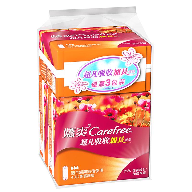 嬌爽 Carefree-超凡吸收加長護墊 40片 x3包