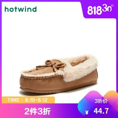 【8.10-8.12 1件3.5折 2件3折】热风潮流时尚女士加绒休闲单鞋保暖豆豆鞋H10W9311