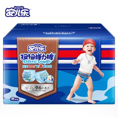 13日0点! Anerle 安儿乐 扭扭弹力裤 男宝宝 L104片 79元包邮(需用券)
