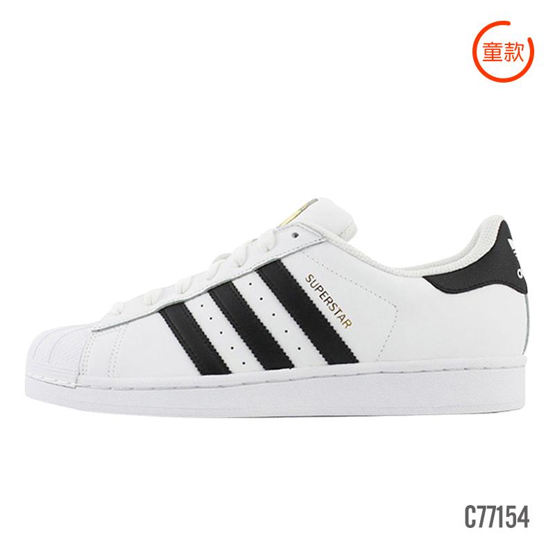 阿迪达斯女鞋2018新款三叶草小白鞋运动休闲鞋贝壳头板鞋C77154 阿迪达斯