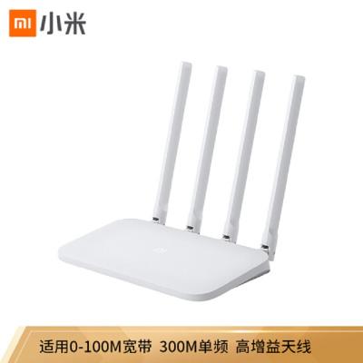 小米路由器4C 300M无线速率 智能家用路由器 安全稳定 WiFi无线穿墙