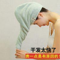 干发帽吸水速干女长发可爱学生包头巾成人单层加厚干发神器纯色款