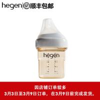 [3-9日订单9日前完成发货]新加坡进口Hegen幼儿奶瓶PPSU宽口径婴儿断奶神器宝宝硅胶耐摔防胀气150毫升