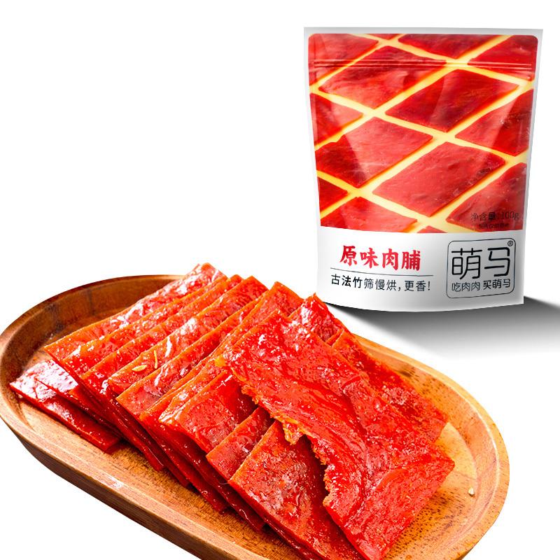 猪肉脯零食小吃肉类零食熟食靖江特产手撕猪肉干休闲食品100g