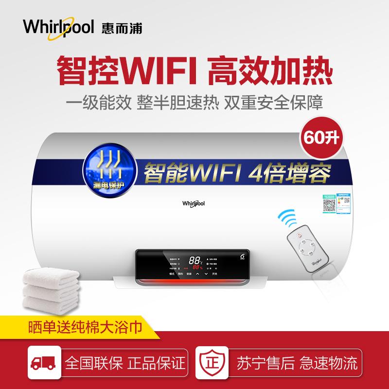 双12预售:Whirlpool惠而浦 60L电热水器ESH-60EP